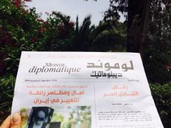 Tunis2.jpg