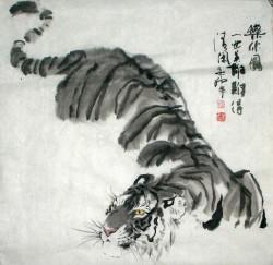 tigrechinois.jpg